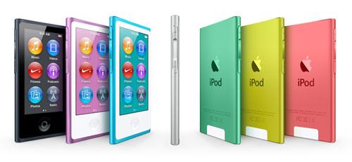 ipodnano La première publicité pour le nouvel iPod