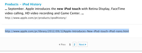 itouch Le terme «iPhone5» confirmé par Apple?