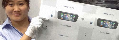 nouvel iphone 5 boite Démenti : boîte de liPhone 5 ou The New iPhone