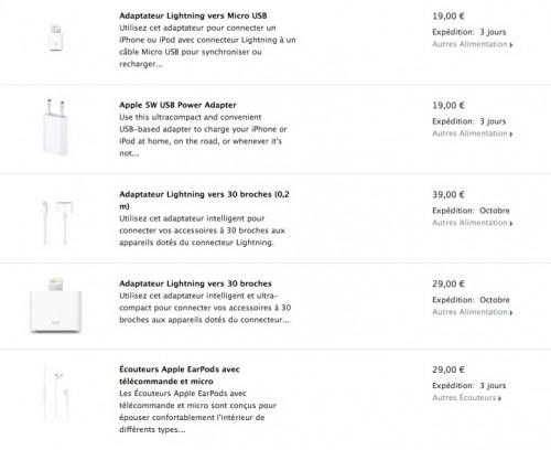 prixaccs 500x408 Les prix des accessoires de liPhone 5