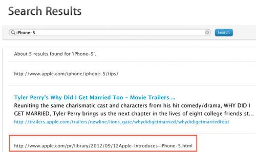 weird Le terme «iPhone5» confirmé par Apple?