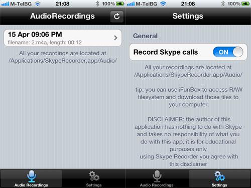 call1 Cydia : Call Recorder for Skype passe en version 1.2