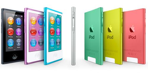 inano La publicité pour les nouveaux iPods est en ligne