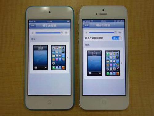 lightsensor iPod Touch 5G : bye bye le capteur de luminosité