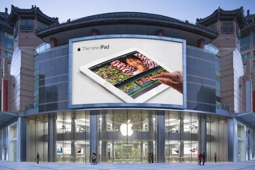 Nouvel Apple Store à la hauteur de la Chine pour bientôt