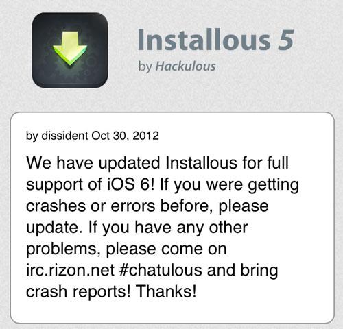 installous 5 ios 6 Installous 5 se met à jour pour supporter iOS 6