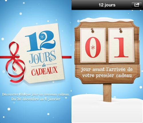 12jours Les 12 jours cadeaux iTunes débuteront le 26 Décembre