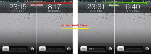 akauto3g1 370x1024 Cydia : akAuto3G, économisez la batterie en verrouillant votre appareil