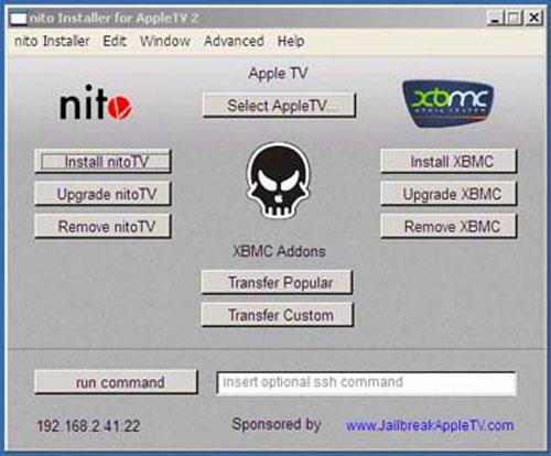 nito Jailbreak Apple TV 2G : Nito Installer maintenant disponible pour Windows