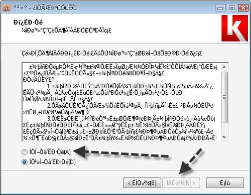 kuaiyong112 Kuaiyong, installer des apps gratuitement sous iOS 6 sans jailbreak [TUTO]