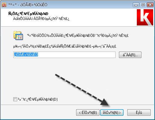 kuaiyong311 Kuaiyong, installer des apps gratuitement sous iOS 6 sans jailbreak [TUTO]