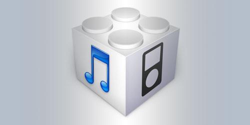 maj ipsw iOS beta iOS 6.1 est disponible