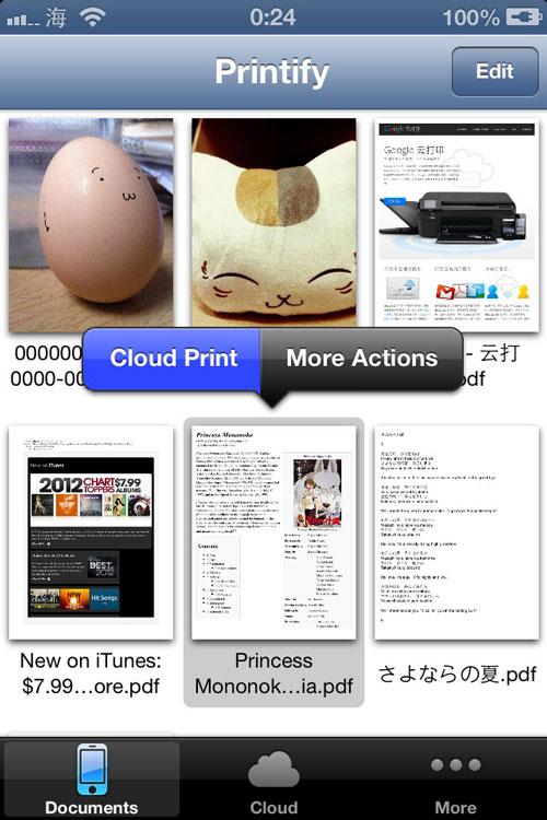 printify app cydia Cydia : Printify, enregistrez et imprimez très simplement