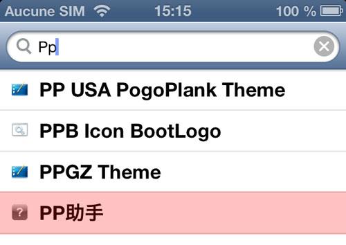 comment installer pp25 avec cydia