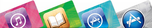 giftcards hero ★ CONCOURS Carte iTunes 50€ ★