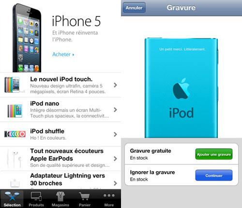 applestore Apple Store passe en version 2.5