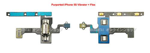 iphone 5S vibrator Premières images de liPhone 5S : bouton Home et vibreur ?