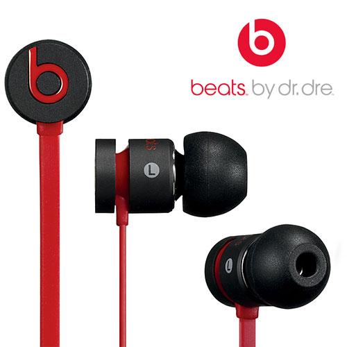 beats dre ★ CONCOURS urBeats by Dr.Dre ★