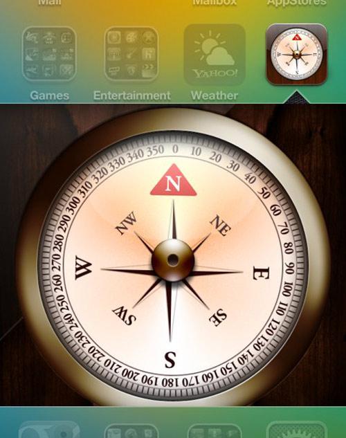 compassforvelox Cydia : Compass for Velox, un nouveau plugin pour Velox