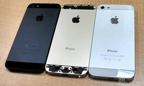Gold iPhone 5S LiPhone5S gagnerait 31% de rapidité avec la puceA7