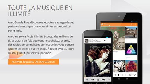 screen Lapplication Google Play Musique bientôt disponible sur lAppStore