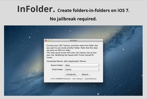 screen InFolder InFolder : Créez des sous dossiers sous iOS 7 sans jailbreak
