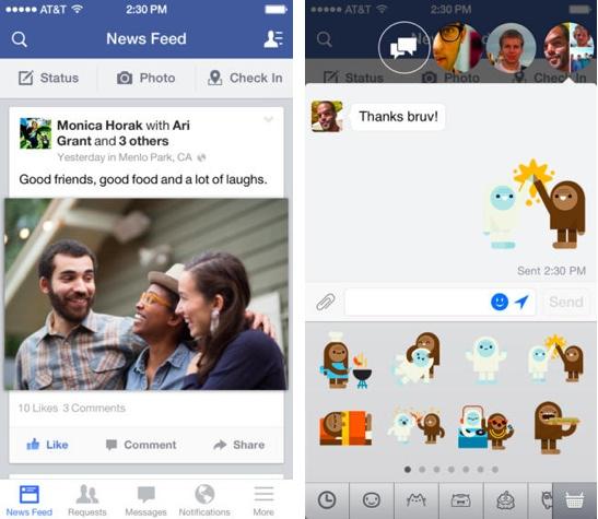 facebook11713 Des problèmes avec les dernières mises à jour Facebook [MàJ]