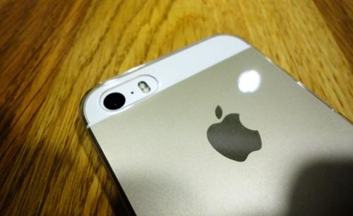 photos coque zero 5 04 500x306 ZERO 5/5S : 0.5mm pour protéger votre iPhone 5/5S