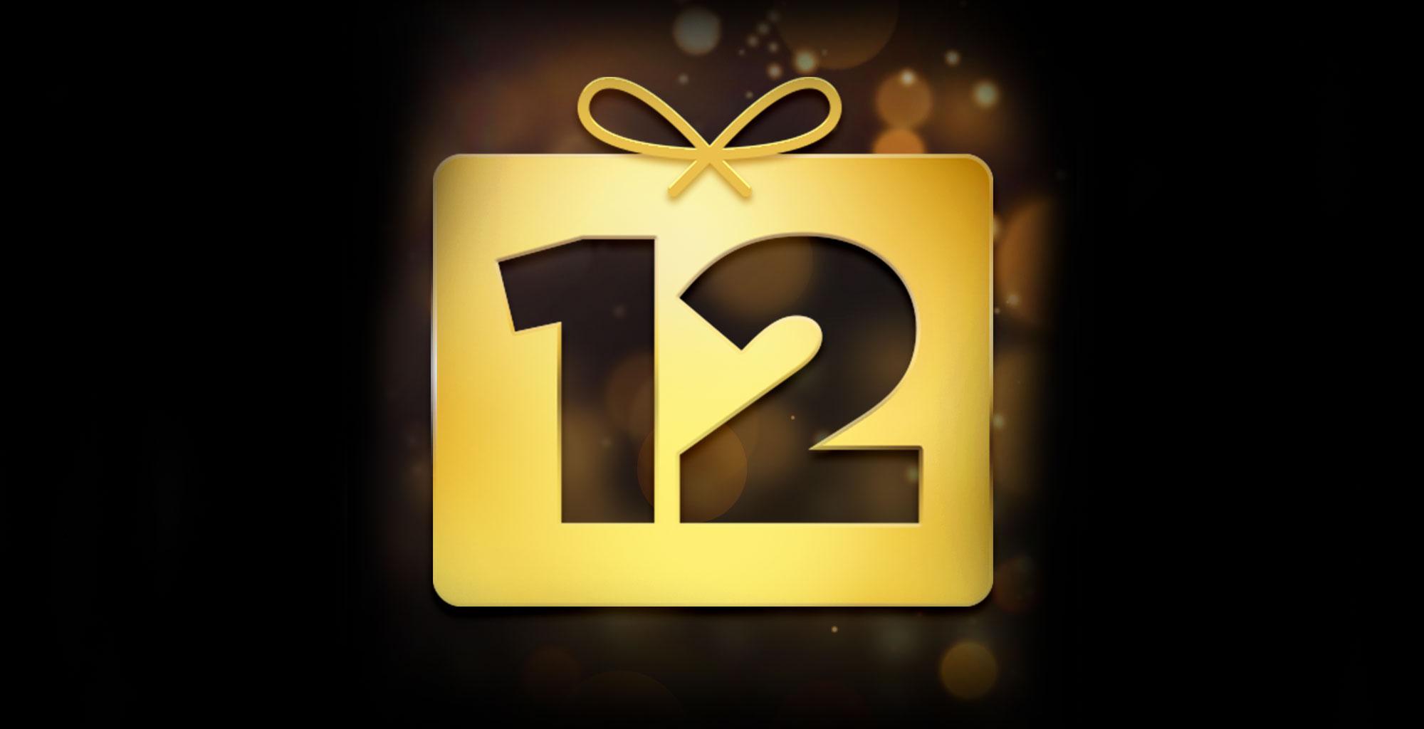 12 jours de cadeaux sur l'app store