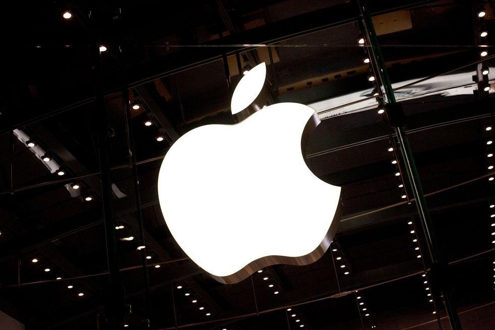 fusion Apple Disney Apple pourrait il racheter Disney ?