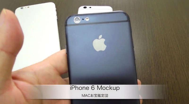iphone 6 coque arriere La coque arrière de liPhone 6 se dévoile en vidéo
