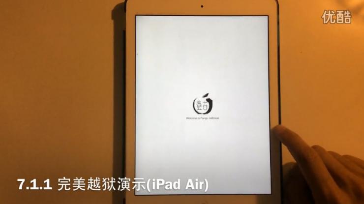 panguonipad 740x415 PanGu : jailbreak de liOS 7.1.1 disponible dans quelques heures ?