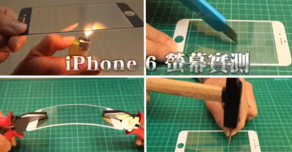 ecran saphir Lécran de liPhone 6 passe (presque) haut la main un nouveau crash test