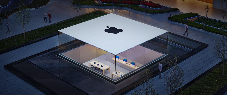retail store gallery istanbul Europe : Le design des Apple Store devient une marque déposée