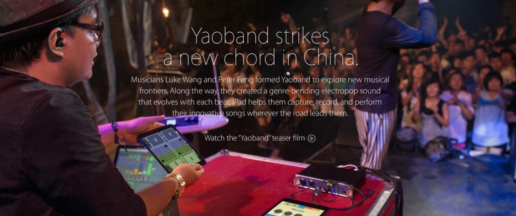pub apple verse Les nouvelles pubs TV 'Your Verse' d'Apple pour l'iPad Air