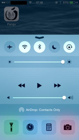 ZjYAsDO 320x568 iOS 8 est en bonne voie pour le Jailbreak !