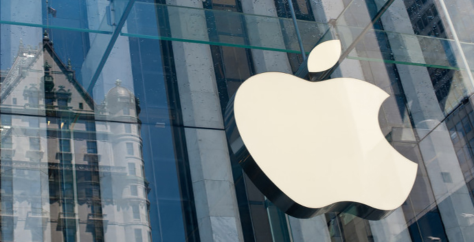apple logo building Les (excellents) résultats financiers dApple pour le Q4 2017 ont été publiés !