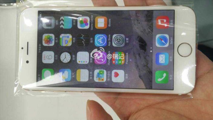 iphone 6 iphone 6 plus Comment s'appelleront les nouveaux iPhone 6 d'Apple ?