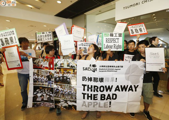 protestation Hong Kong Apple Store 2 Le lancement de l'iPhone 6 perturbé par des manifestants à Hong Kong