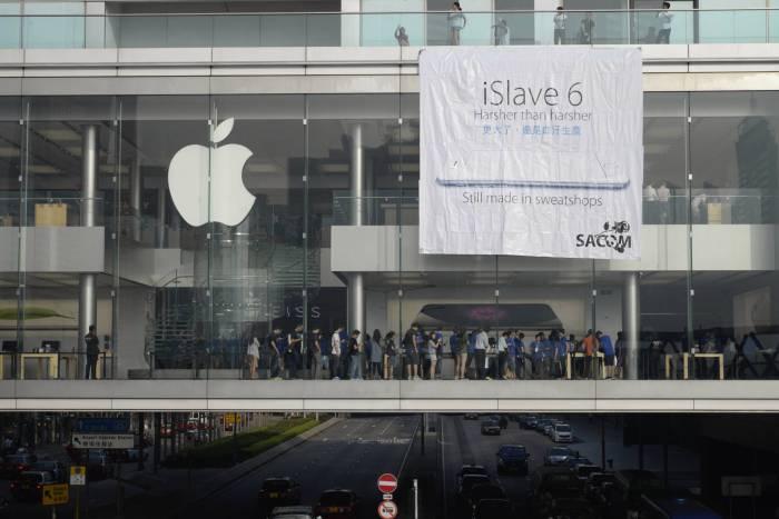 protestation Hong Kong Apple Store 3 Le lancement de l'iPhone 6 perturbé par des manifestants à Hong Kong