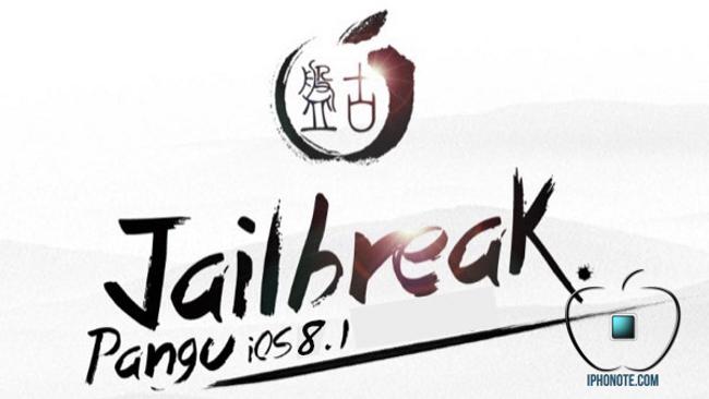 jailbreak ios 8 1 Team Pangu [MAJ] Team Pangu: Jailbreak iOS 8.1 ce soir ou pas ?