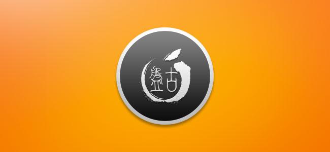 pangu icon ios 8 jailbreak 2 Jailbreak iOS 8 : PanGu se met à jour (et à langlais)