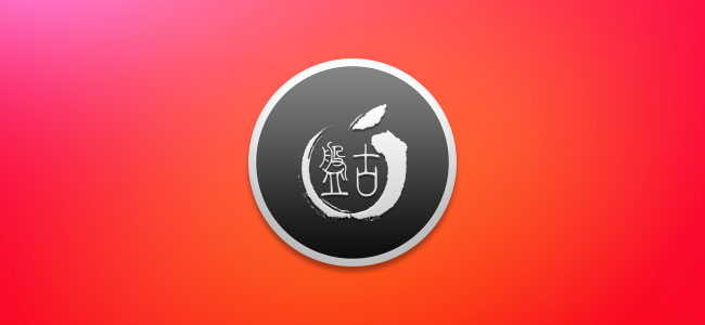 pangu icon ios 8 jailbreak 3 Jailbreak iOS 8 : Nactivez pas le Touch ID ni le code de verrouillage