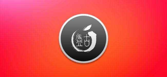 pangu icon ios 8 jailbreak 3 Apple crédite la team PanGu pour la découverte de failles iOS