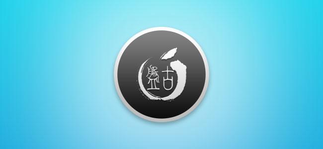 pangu icon ios 8 jailbreak Team Pangu: La version Mac du jailbreak iOS 8 en chemin