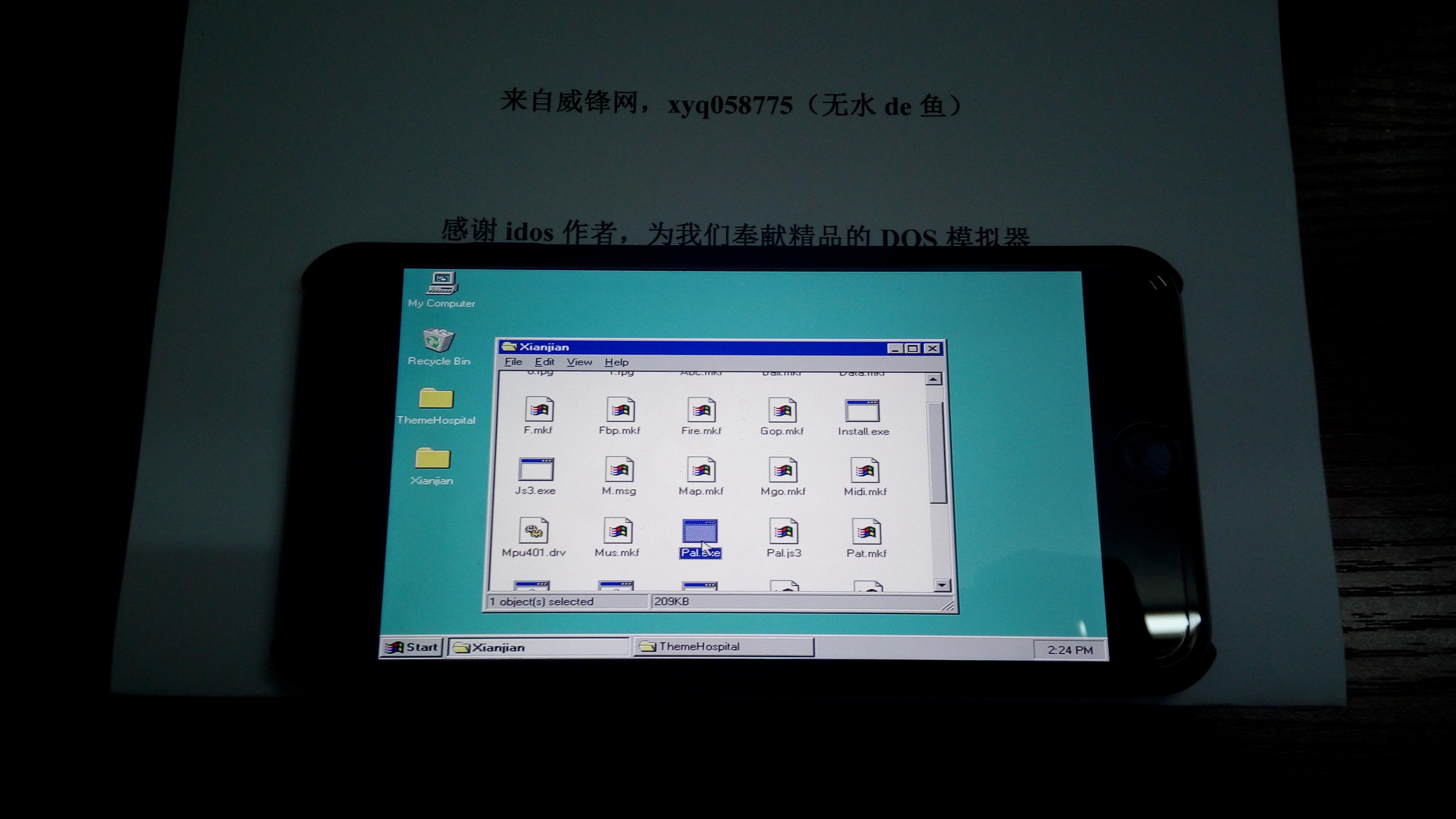 windows95 iphone6plus 1 Windows 98 installé sur un iPhone 6 Plus !