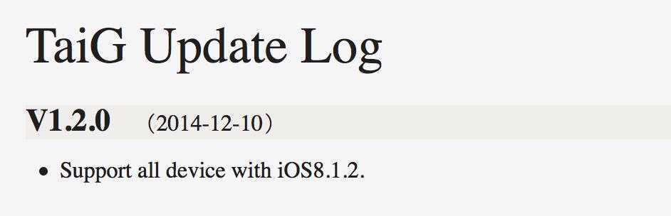 TaiG 1.2 Jailbreak iOS 8.1.2 : TaiG met à jour son outil