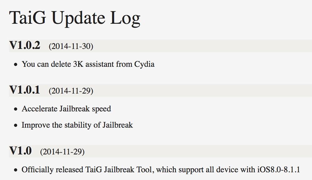 TaiG changelog Jailbreak iOS 8.1.1 : TaiG passe à langlais !