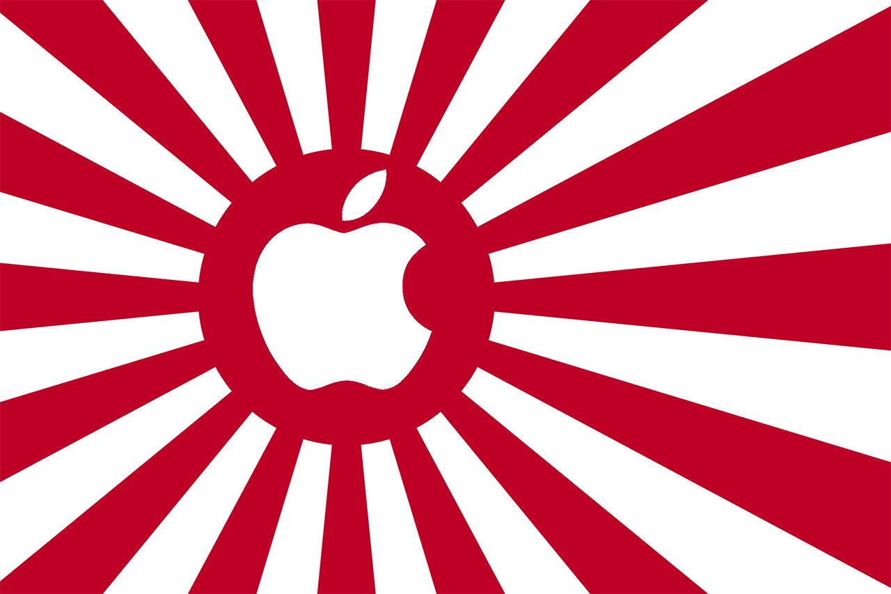 apple japan ios android Un nouveau centre de R&D pour Apple au Japon