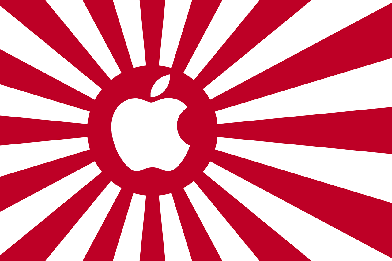 apple japan ios android Un nouveau centre de R&D pour Apple au Japon